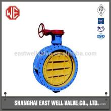 Boiler butterfly valve