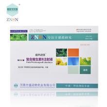 Compuesto de inyección de vitamina B utilizado para la prevención y el tratamiento de la polineuritis
