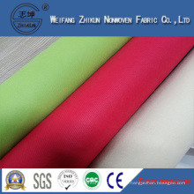 Non Woven Fabric of Cloth Cover on The Sofa (100%PP)