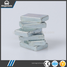Eco-friendly hot sale permanent magnetic lifter 1000 kg
