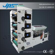 Jps600-4c Прозрачный полипропиленовый рулонный печатный станок