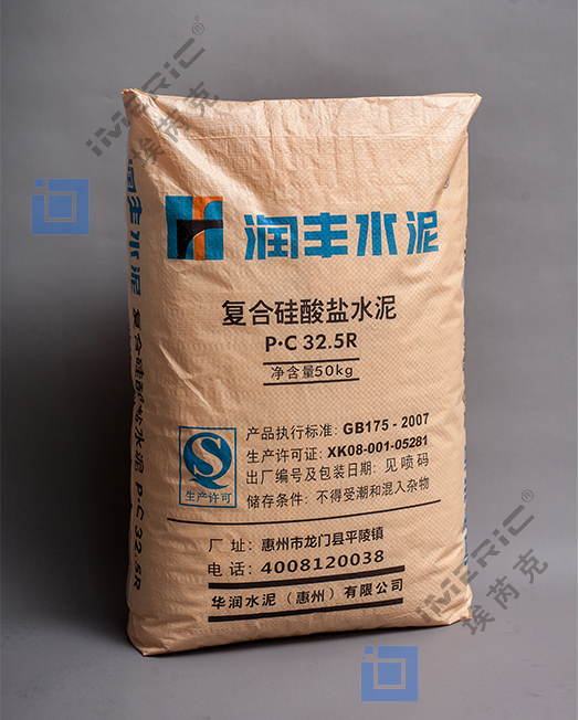 Valve Cement Packaging Bags