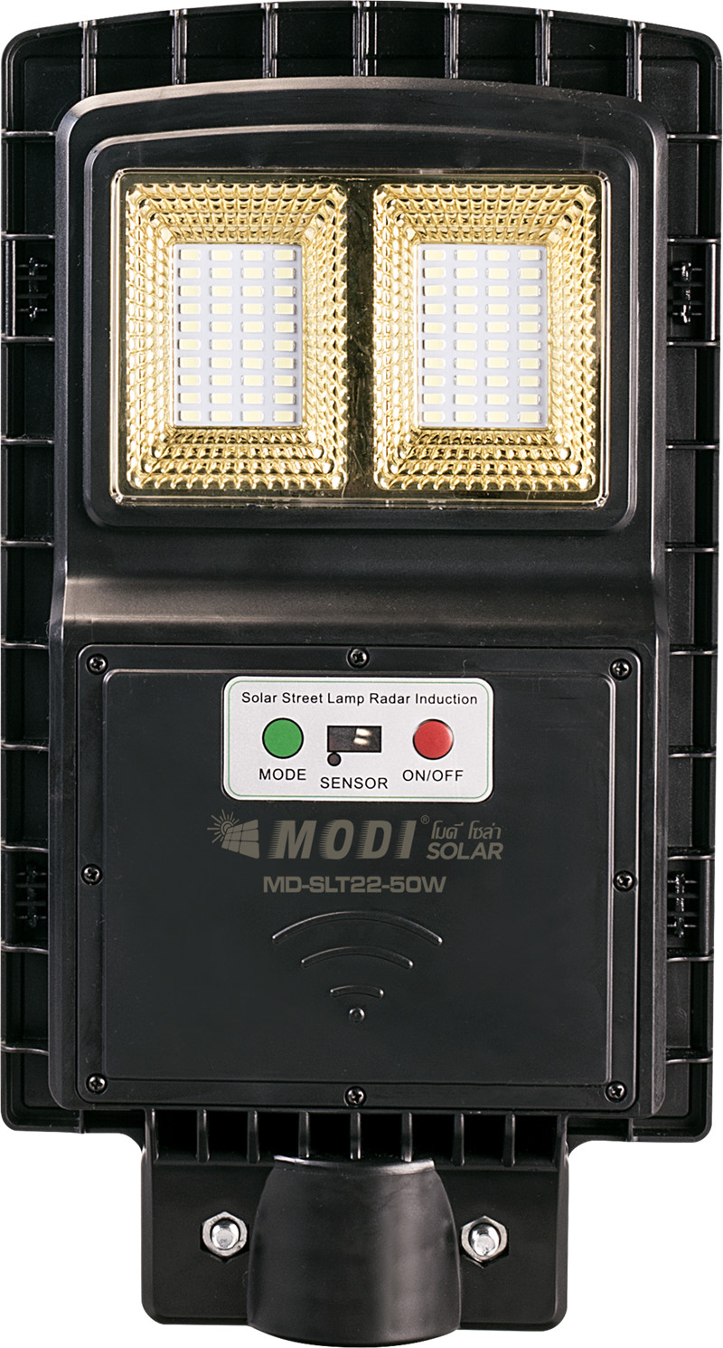 50W solar street light with battery and panel