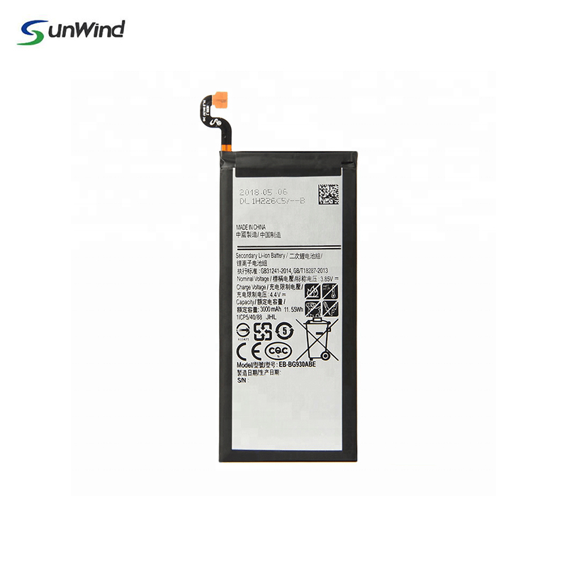 samsung s7 battery