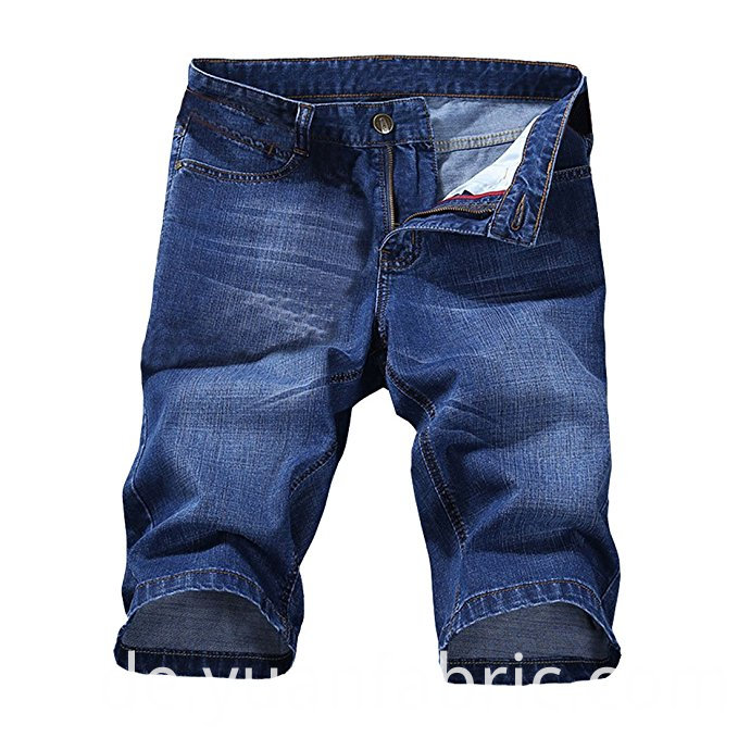 517men Straight Slim Pattern Denim Jean Capris