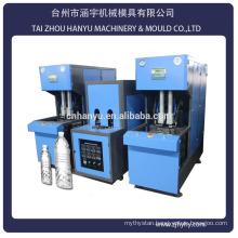 semi automatic PET bottle blowing machine price/blow moulding machine 2cavities 1500ph