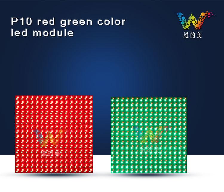 P10-led-module_01