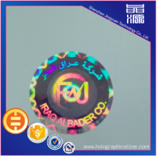 Colorful Anti-counterfeit Laser Security Label