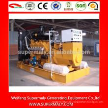 200kva generador de gas natural con precio competitivo