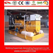 100kva natural gas generator with competitive price