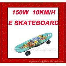Skateboard 150W Electric Skateboard (MC-246)
