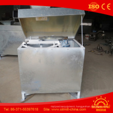 200kg Good Quality Walnut Shelling Machine Hard Walnut Sheller Machine