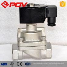 Китай высокого давления электромагнитный клапан 12В 24В 220В переменного тока