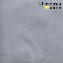 70s Liquid Ammoniak Behandlung Plain Weave Baumwollgewebe
