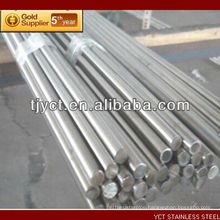 aisi 420 stainless steel