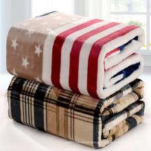 super soft rotary print  flannel fleece blanket