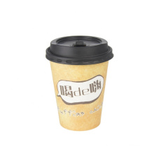 wholesale recycle paper cup