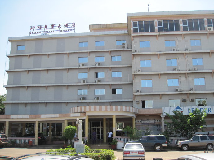 Guinea Grand Hotel Conakry- Reflective Insulated Window Glass