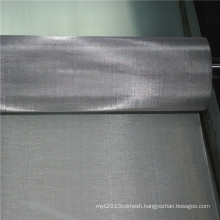 Plain weave stainless steel wire scree mesh food grade for printing battery