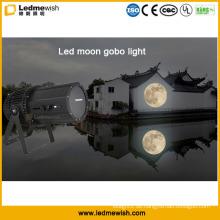 2016 neue High Power Außerhalb 150 Watt LED Mond Benutzerdefinierte Gobo Lichter für Verkäufe
