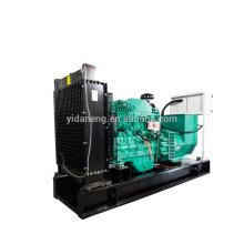 144kw 180kva diesel generator power from 6CTA8.3-G1 engine