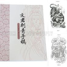 2015 neueste hochwertige Mode Top Tattoo Flash Bücher