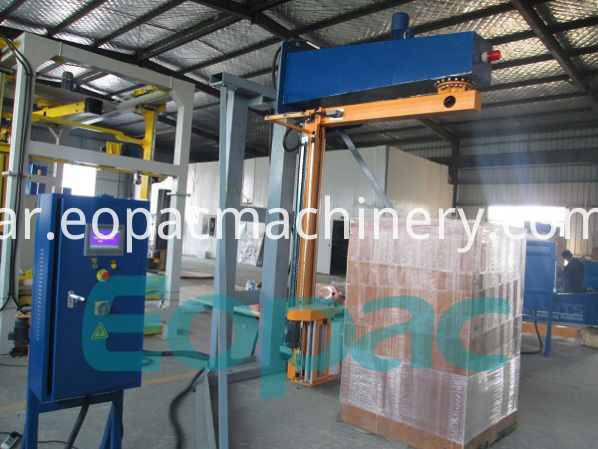 Rocker wrapping machinery