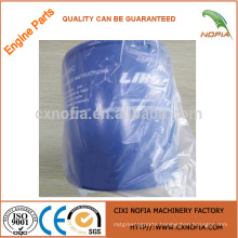 Xinchai 490 engine oil filter Xinchai 490BPG engine oil filter