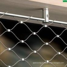 Écran de sécurité / treillis métallique de protection de sécurité