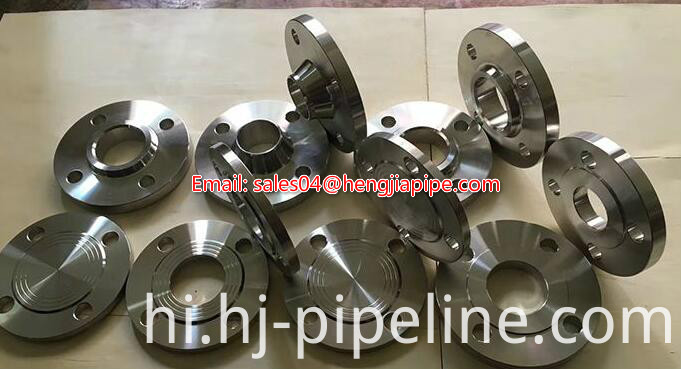 WN DN200 forged flange