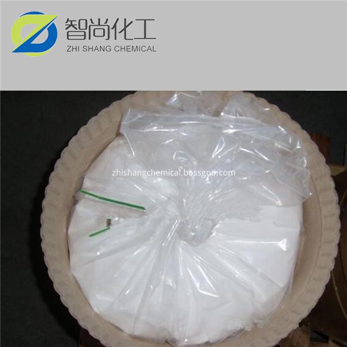Carbohydrazide white powder 5