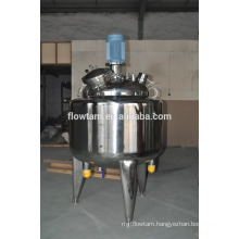 stainless steel fixed facial cream vacuum homogenizer mixing tank with agitator