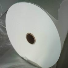 Papel de filtro de microfibra de vidrio para filtración de aire