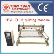 New Technology High Speed Computerized Quilting Machine (HFJ-D-2)