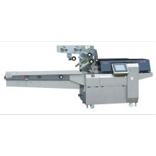 All-Servo System Pillow Type Packaging Machine (DXD-380C)