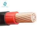 Одножильный кабель ПВХ 6181XY двойной изоляцией поверхности провода