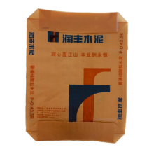 Valve Bag for Cement bag industry