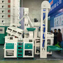 2017 mais novo !! máquinas de moagem de arroz parboilizado