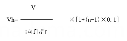 High speed computing formula