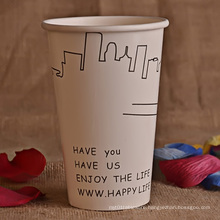 Paper Cup for Coffee and Hot Drink