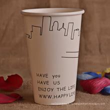 Цветная печатная одноразовая бумажная чашка для горячего кофе