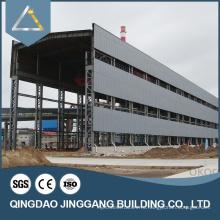 Высокое качество и низкая стоимость стальной структуры здания