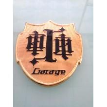 Позолоченные Знак Знака Гара, Специальная Медаль (GZHY-BADGE-004)