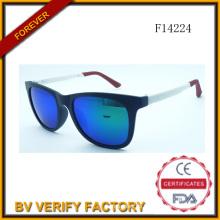 F14224 Hotselling Falten Sonnenbrille Gratisproben