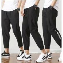 Woven Fabric Trousers With Stretch