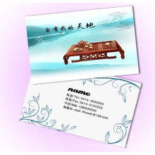 2015 Mini Hot Cute Name Cards with 3D Effect