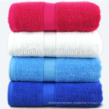Plain dyed terry towel with dobby border