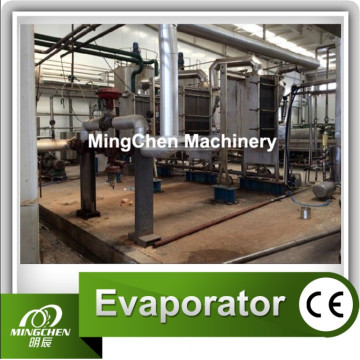 Concentrador / evaporador de leite / concentrador de sumo de filme de efeito triplo (série SJM)