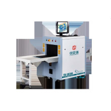 Airport Station X Ray Machines X-ray Parcel Baggage Scanner Steel Penetration