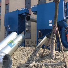 FORST Big Flow Industrial Flue Gas Dust Collector Equipment Manufacture